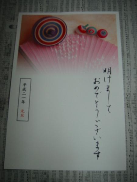 20081105_017
