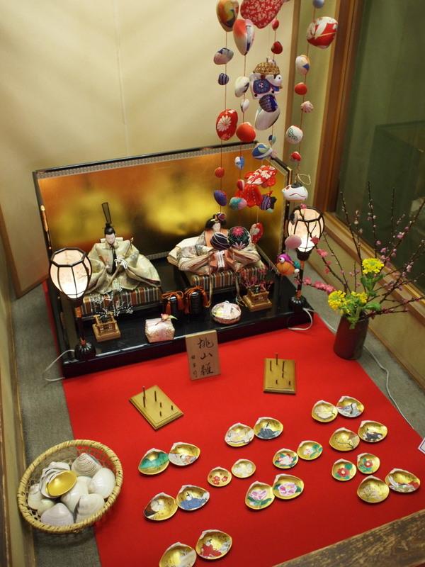 Yamamototeiohina
