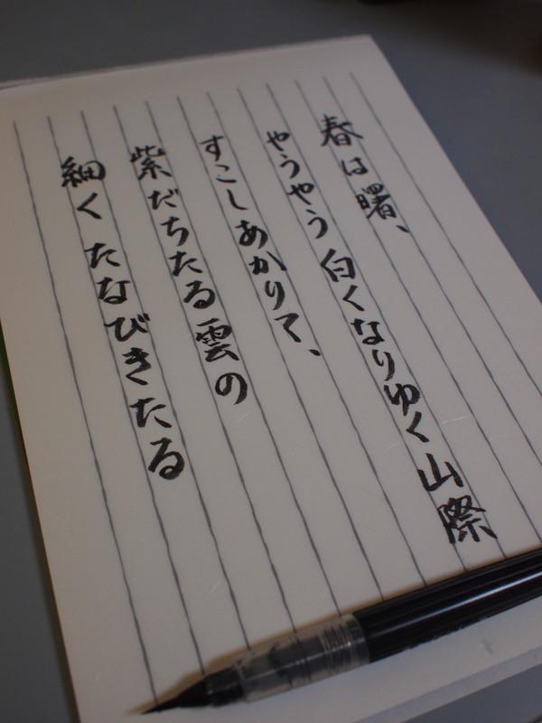 Haruwaakebono_2