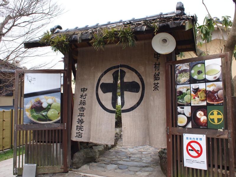 Nakamuratoukiti3