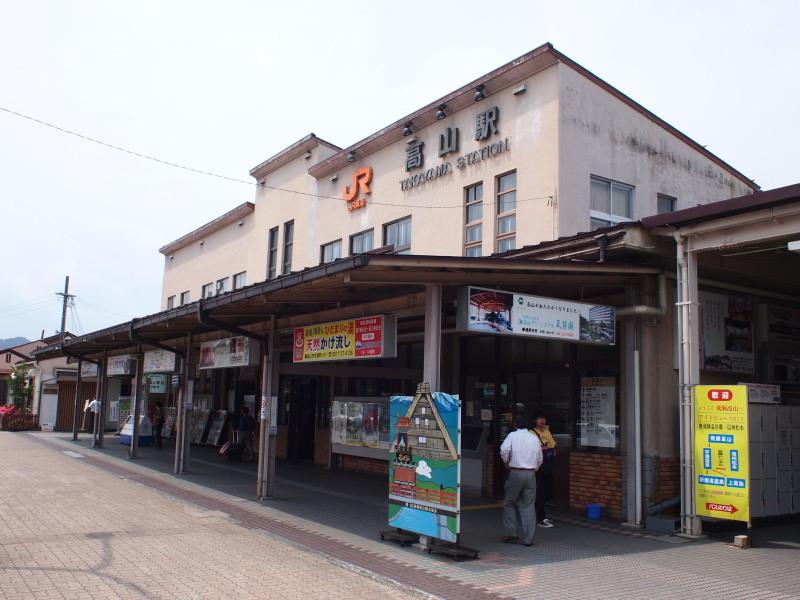 Takayamaeki