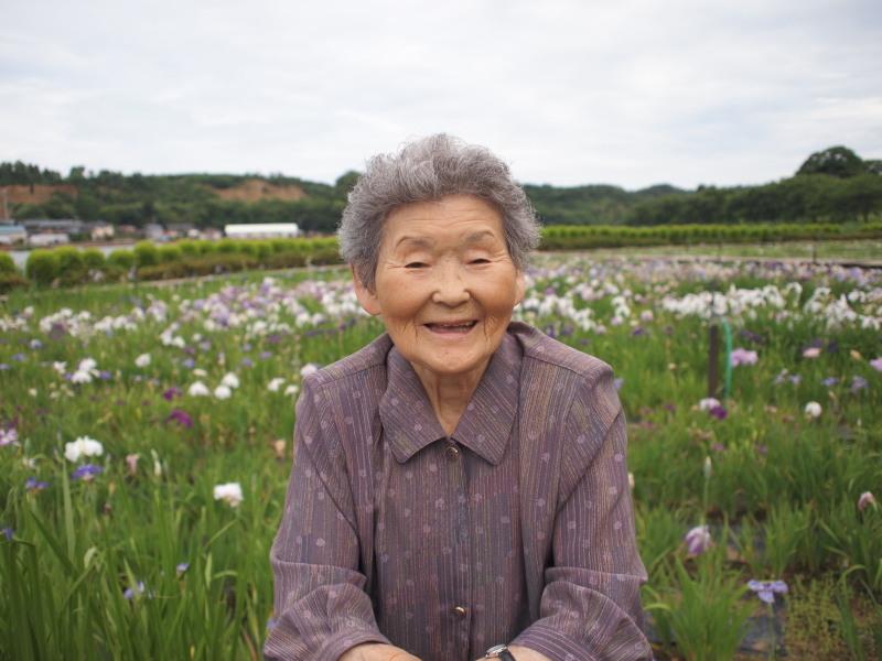 Kitagatako