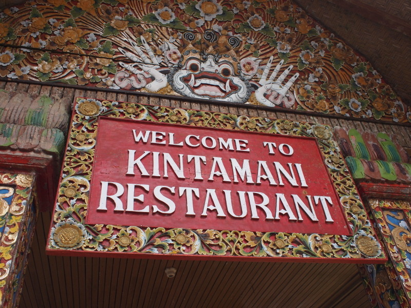 Kintamani_2