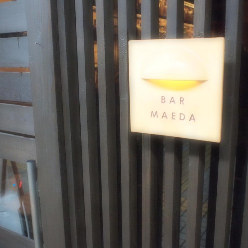 Maeda1