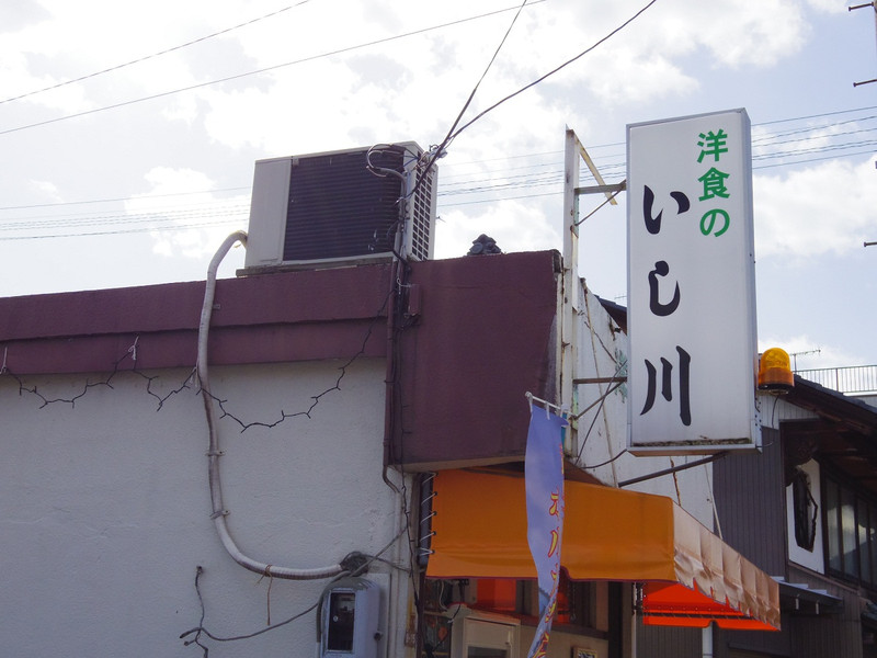 Isikawa01
