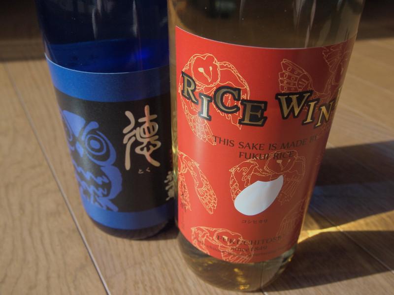 Sake2hon
