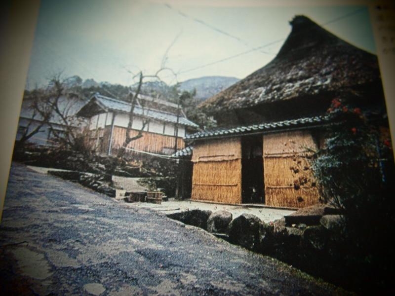 Nihonnokaidou