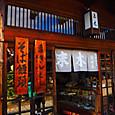 Gifu4