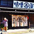 Takayama12